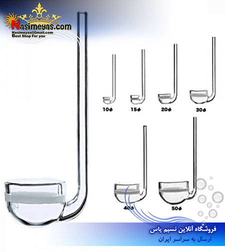 فروش دفیوزر ADA MUSIC GLASS 10MM