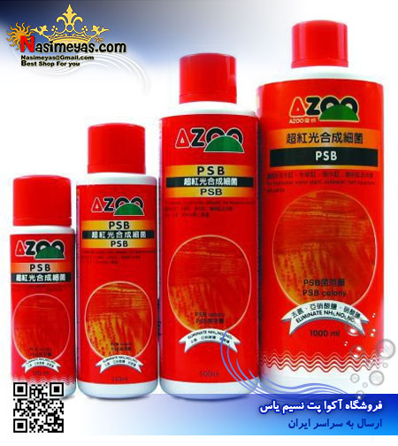 AZOO PSB 250ml
