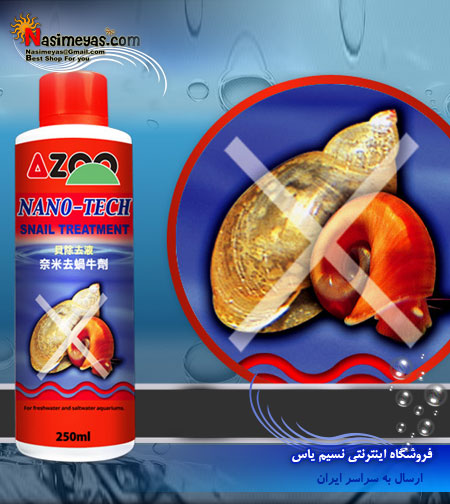 Azoo NANO-TECH SNAIL TREATMENT