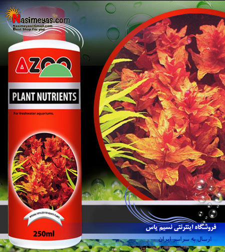 Azoo Plant Nutrients