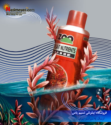 Azoo Red Plant Nutrients