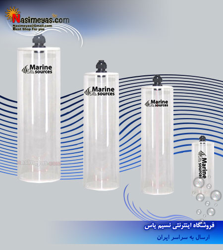 Liquid Storage Container MS