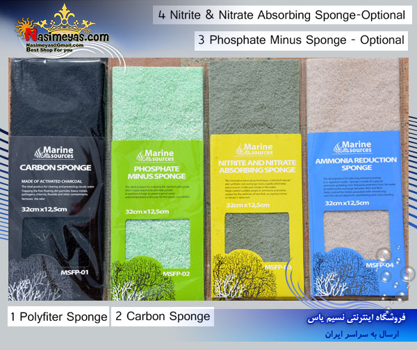 Marine Sources Filter sponge