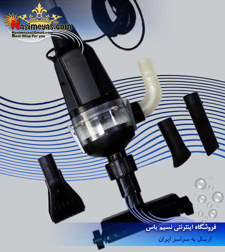 فروش پمپ Hailea series pond cleaner PC-8000 هایلا