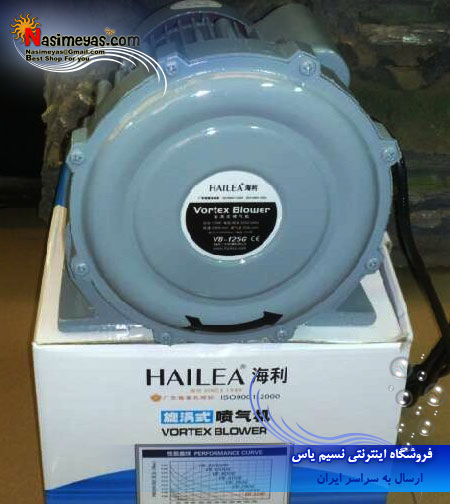 Hailea Vortex Air Blower