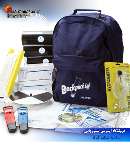 Instruments® Backpack Lab™ Marine Science Education Test Kit
