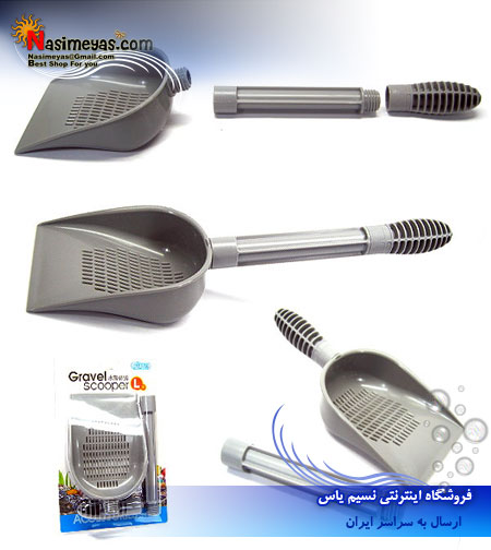 Ista Gravel Scooper l