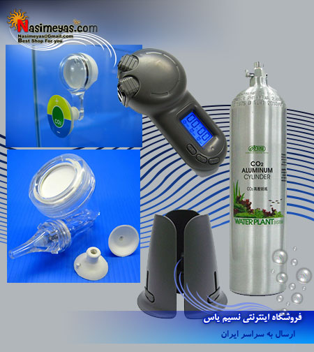 CO2 aluminum cylinder set