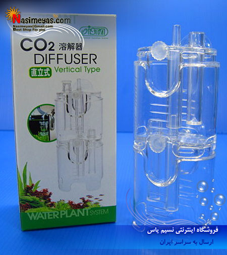CO2 Diffuser vertical type
