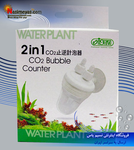 Ista 2 in 1 - CO2 Bubble Counter