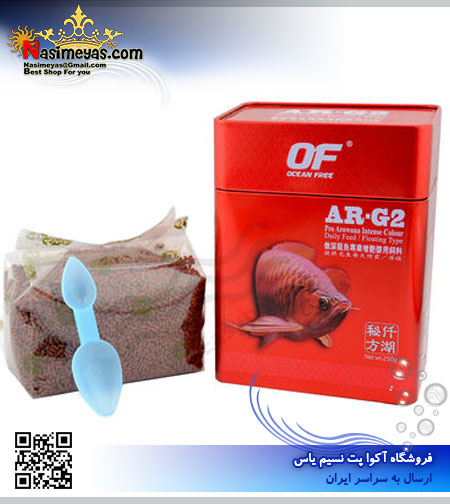 Ocean Free AR-G2 pro Arowana intense color Large
