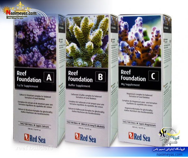 Red Sea Foundation C 500ml