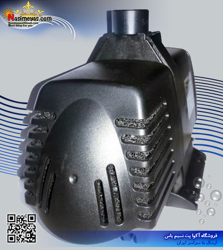 Sobo Submersible Pump WP104