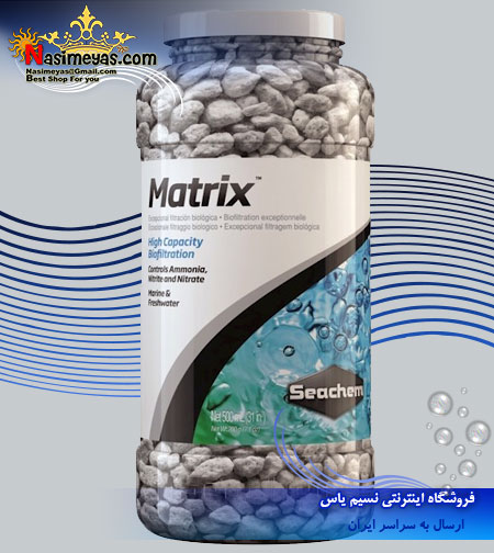 فروش ماتریکس سیچم , matrix seachem