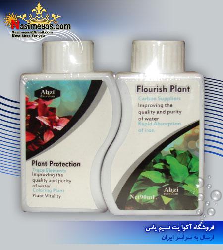 ست کود محلول رنگ دانه و محافظ و رشد گیاه 90 میل آبزی پروران