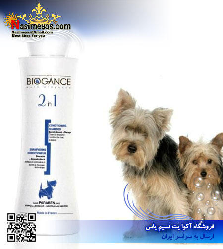 biogance 2 in 1 Shampoo 250ml