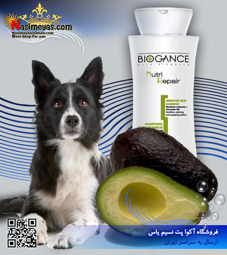 biogance Nutri Repair Shampoo 250ml