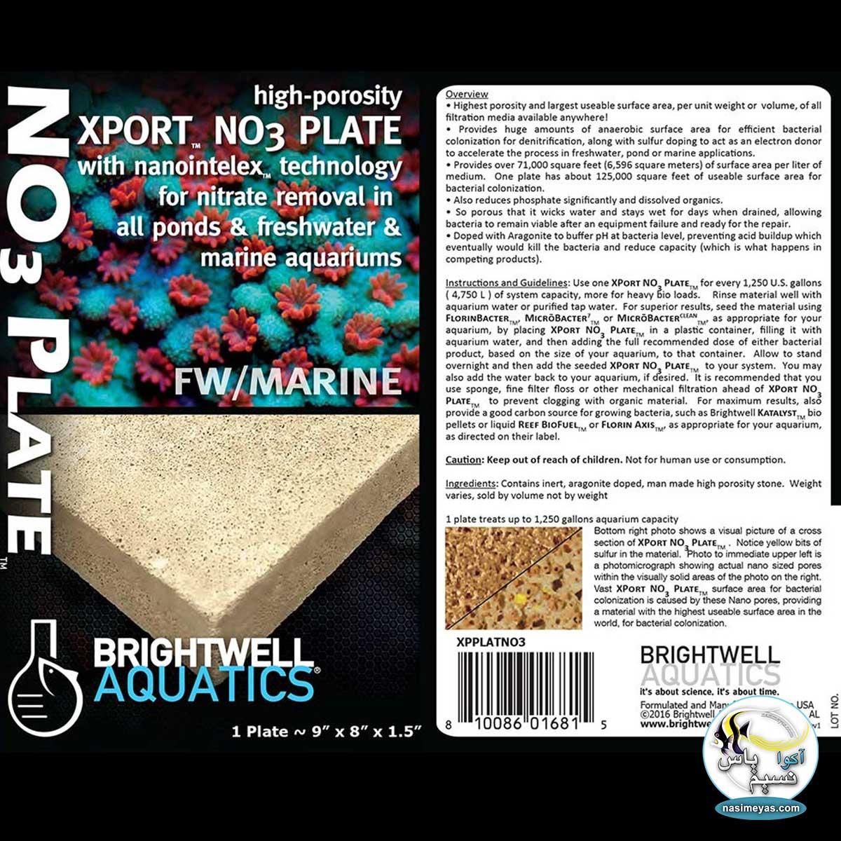 Brightwell Aquatics Xport NO3 Plate
