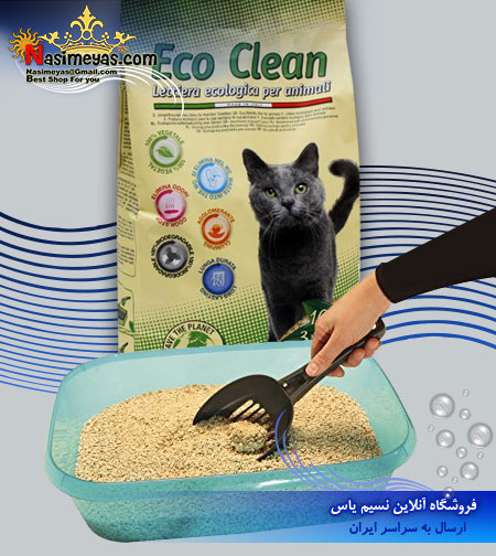 فروش Croci Cat Litter Eco Clean 10L