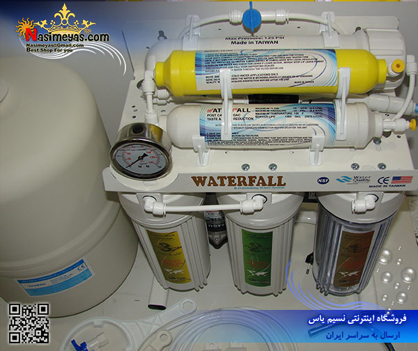 waterfall Osmosis reverse system
