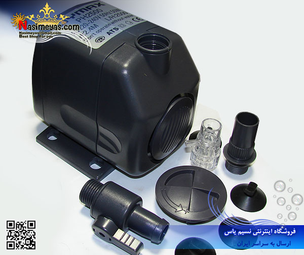 DYMAX Power Head system PH-2500