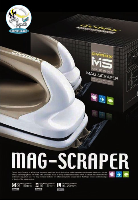 DYMAX MS Floating Magnet Mag-Scraper