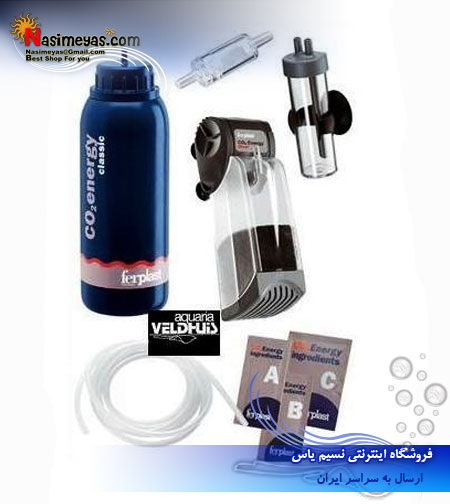 فروش ست co2 تخمیری فرپلاست , ferplast Aquarium CO2 fermentation system