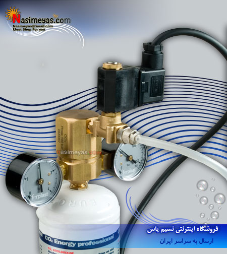 ferplast Co2 ENERGY PRESSURE REDUCER
