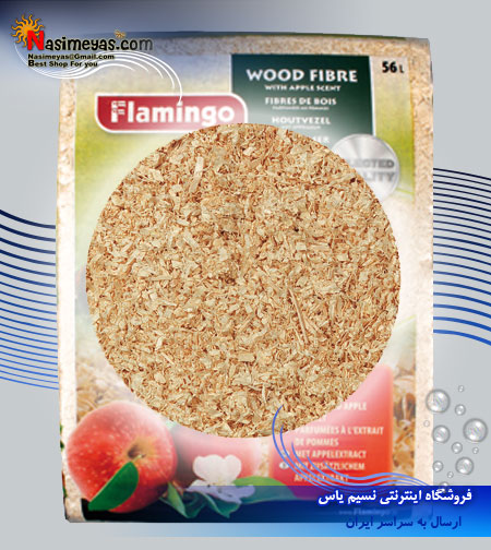 WOODFIBER WITH APPLE