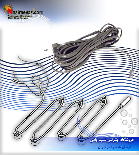 flamingo TERR. HEATING CABLE COMFORT HEAT 50W