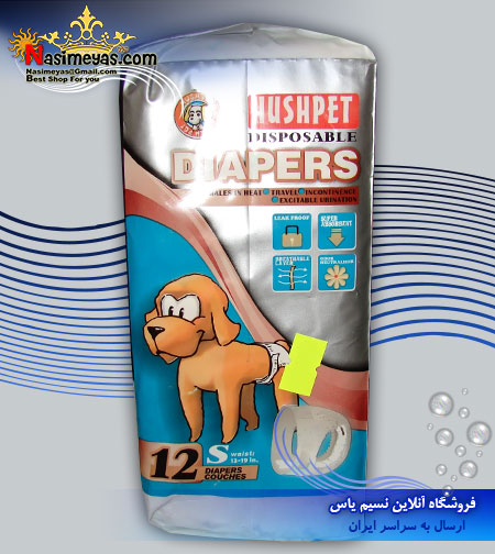 فروش Hushpet Diapers s