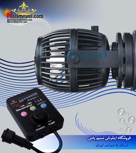 jebao Wave Inverter Pump RW-8