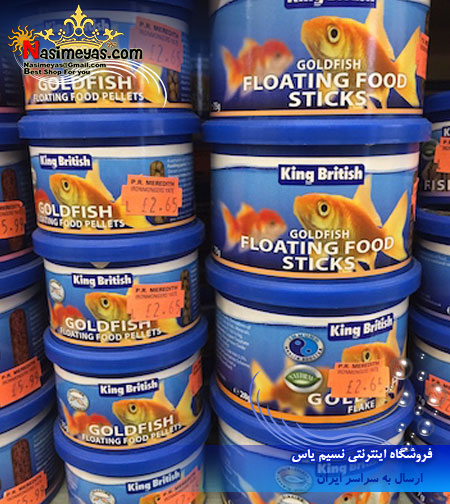 Goldfish Floating Food Sticks شرکت کینگ برتیش