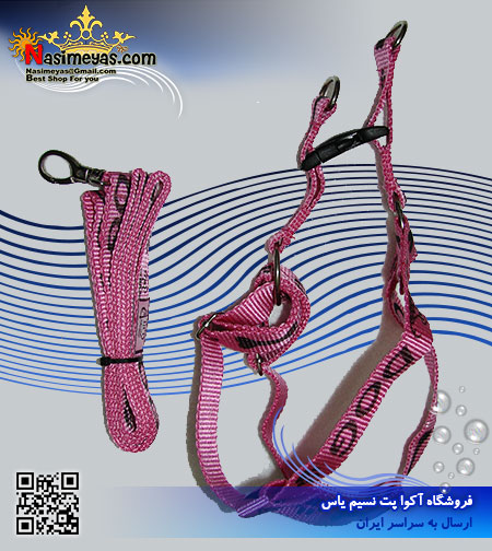 LiLi Pet Body harnesses for dogs