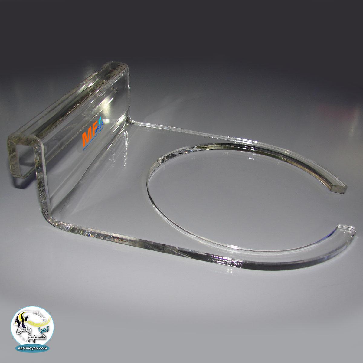 پایه اکرولیک 7 اینچ فیلتر ساک ام اف آکوا