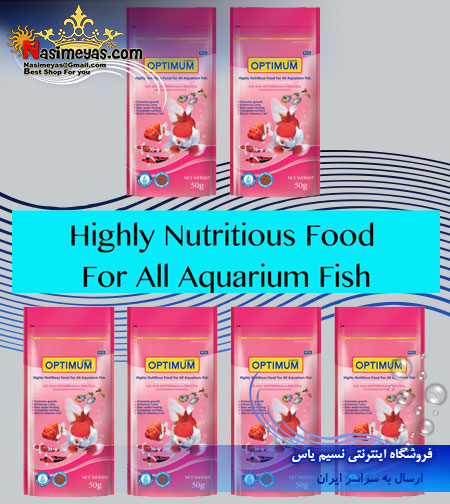 OPTIMUM Highly Nutritious Food for All Aquarium Fish
