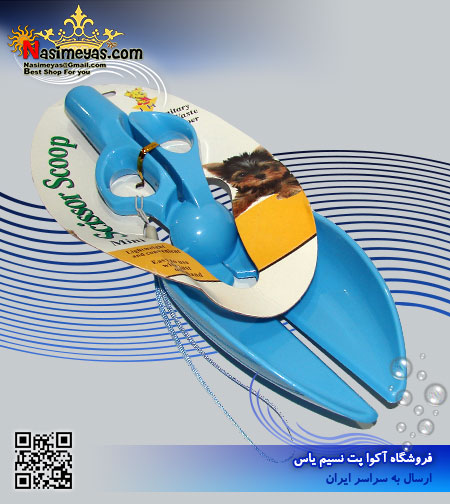 فروش JH scissor scoop mini