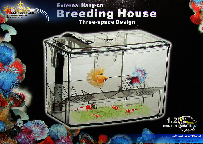 External Hang-on Breeding House Three Space Design