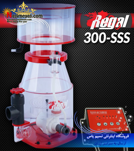 reef octopus Regal 300SSS Space Saver Protein Skimmer