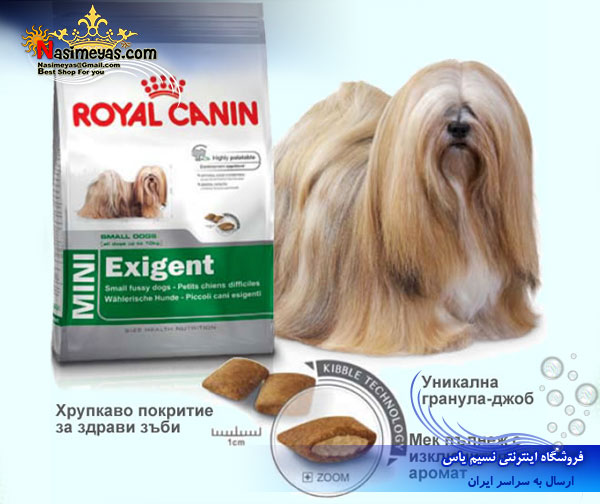فروش Royal Canin Mini Exigent For fussy, small dogs