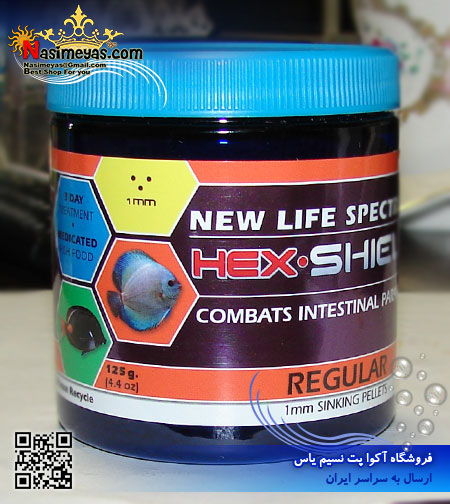 nls hex.shield combats intestinal parasites regular