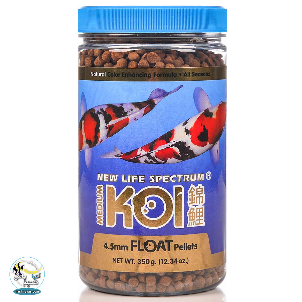 nls Koi (Medium All Seasons) 4.5mm Floating 350gm