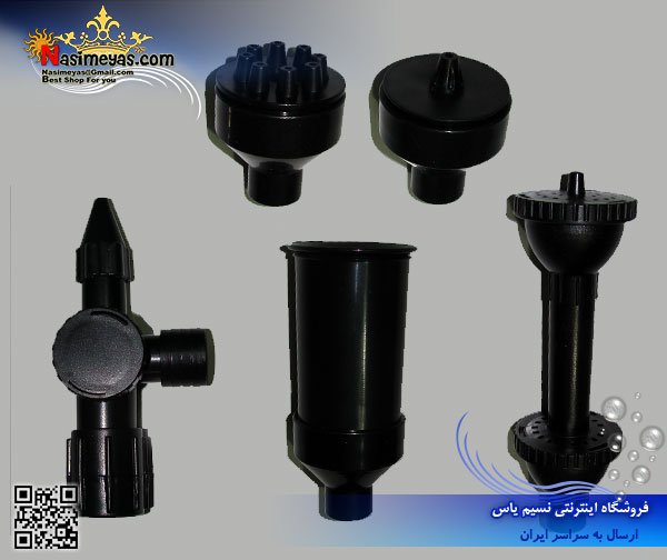 SunSun submersible fountain pump HQB-5003