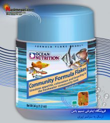 غذای پولکی کامل آب شیرین ۳۴ گرم اوشن نوتریشن