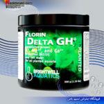 مکمل پودری دلتا GH مخصوص پلنت برایت ول