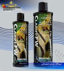 محلول شفاف کننده آب شیرین کلاریفایر برایت ول
