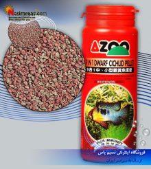 غذای پلیت سیچلایدهای کوتوله آزو