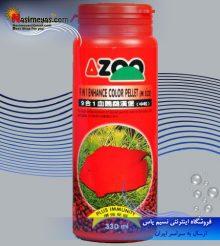 غذای رنگ گوشتخواران M آزو