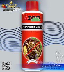 محلول حذف کننده فسفات آب آزو