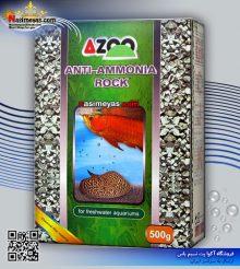 مدیا ضد آمونیاک آب شیرین ۵۰۰ گرم آزو
